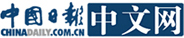 Logo China Daily.jpg