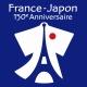 150 ans après l'établissement des relations diplomatiques : Vers un partenariat franco-japonais renouvelé...