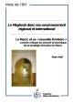 """Le Maroc et sa """"nouvelle frontière"""" : lecture critique du versant économique de la stratégie africaine du Maroc"""