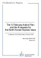 L'accord du 13 février et la question nucléaire nord-coréenne