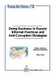 Le milieu des affaires en Russie : pratiques informelles et stratégies anti-corruption