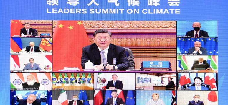 Source: Xinhua / Huaxia
