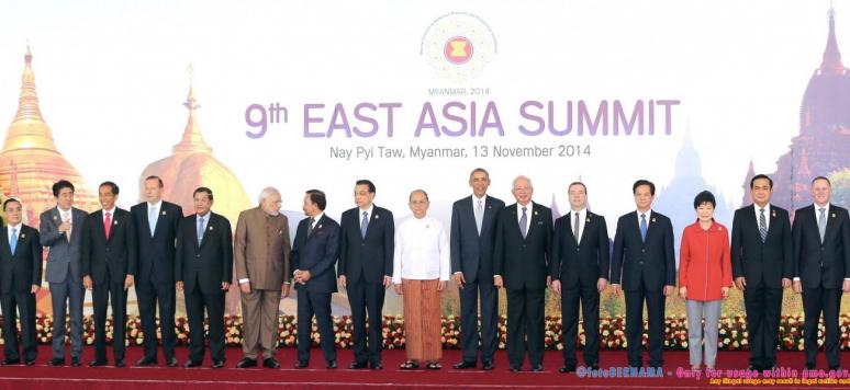 east_asia_summit.jpeg