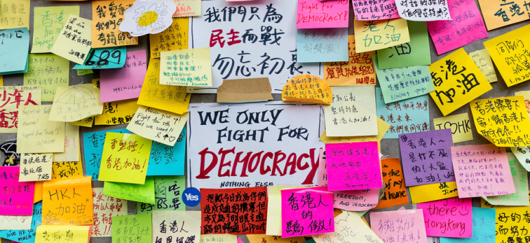 2014 - Messages laissés par des manifestants, Hong Kong.