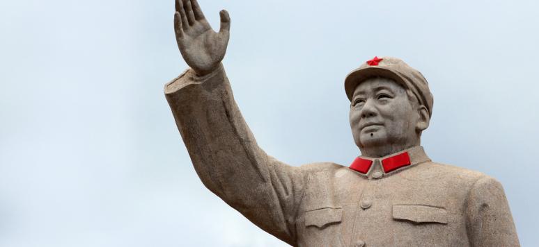 mao_chine_communiste.jpg