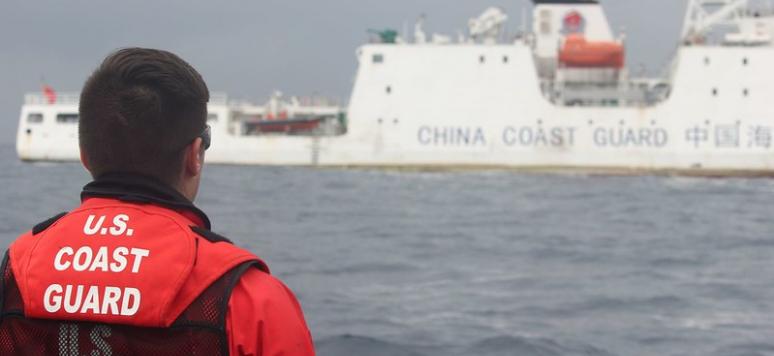 © Coast Guard News