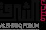 al_shaq_forum_logo.png