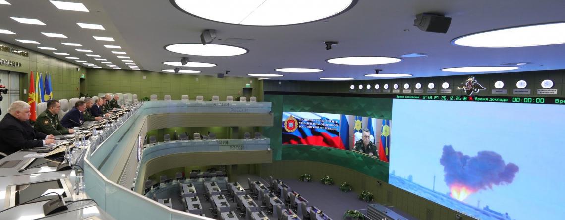 """Испытательный пуск """"Авангарда"""", 26 декабря 2018 г."""