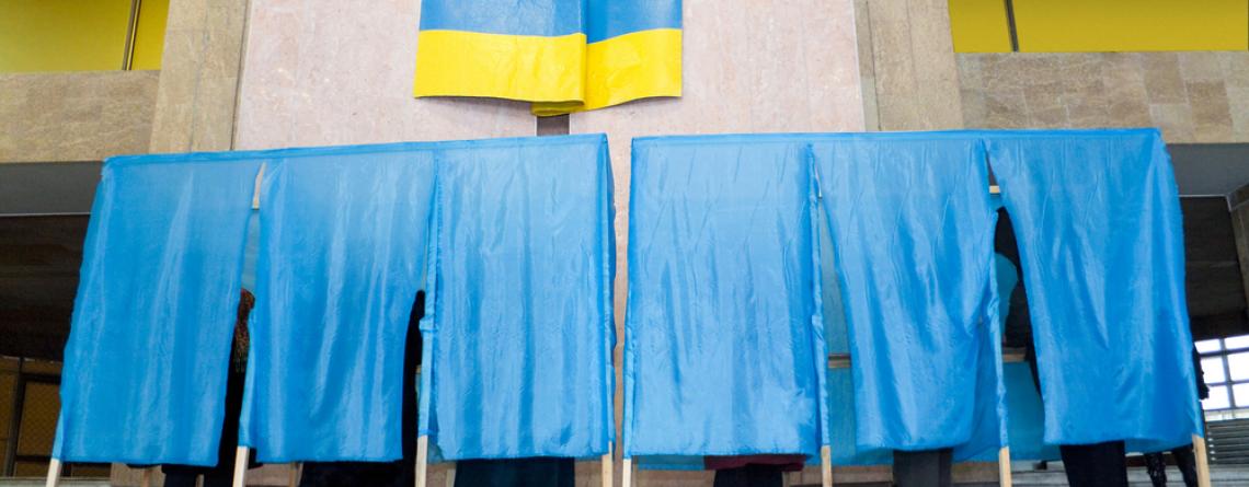 elections_in_ukraine.jpg