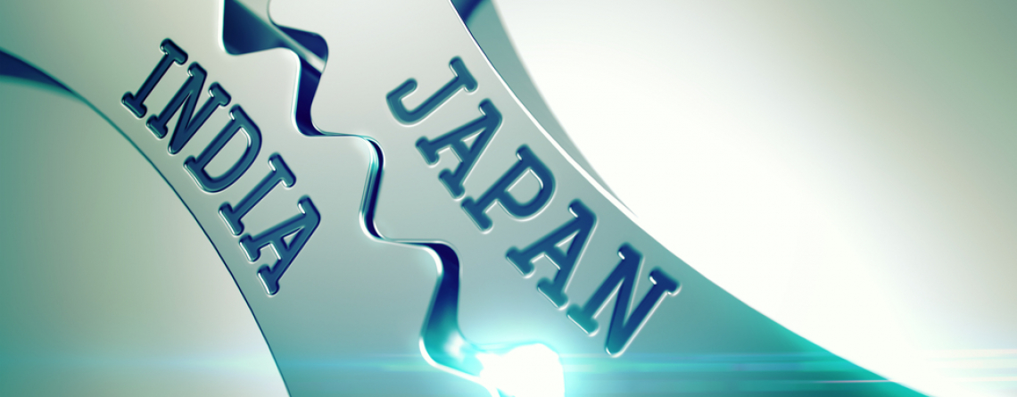Japan India on Metallic Gears Crédits: Shutterstock