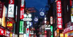 av72_japon.jpg