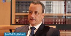 couv_onu_yemen_video.png