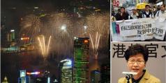 Honk Kong, les 10 ans de la rétrocession, 1er juillet 2007/Hong-kong, civil human rights front protests, 25 mars 2017/Carrie Lam at Hong Kong Palace Museum Press Conf., 10 janv. 2017 • Crédits : Wikicommons Tksteven/Iris Tong/湯惠芸