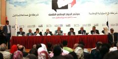 Conférence de dialogue national, Yémen