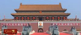Célébrations du 70e anniversaire de la fondation de la République populaire de Chine