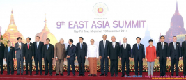 east_asia_summit.jpeg