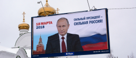 elections_russie_vvp.jpg