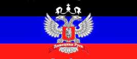 flag_of_donetsk_federative_republic.jpg
