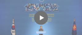 SouthKorea-webinar-video.png