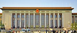 palais_du_peuple_pekin.png