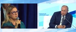 Valdai Discussion Club, 21.10.2021