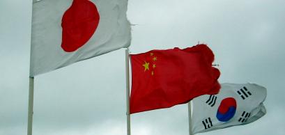 east_asian_flags_0_1.jpg
