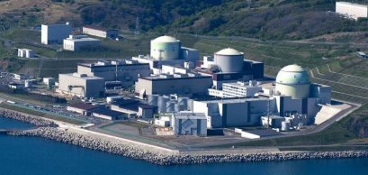 nucleaire_japon.jpg