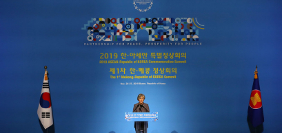 Opening briefing of 2019 ASEAN-Républic of Korea Commemorative Summit by Foreign Minister Kang Kyung-wha      Credits: Flickr/Republic Of Korea