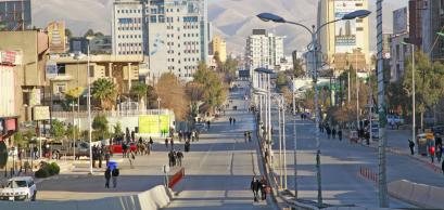 Suleymaniye, Iraq, December 2012