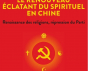 chine-cover-definitive_2_1.jpg