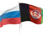 Russia Afghanistan